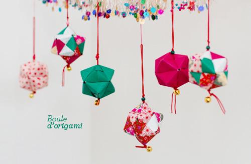 Origamine klam